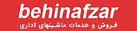 بهین افزار اصفهان